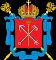 Государственное бюджетное общеобразовательное учреждение начальная общеобразовательная школа № 689 Невского района Санкт-Петербурга